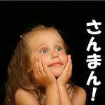 fuyoukoujyo