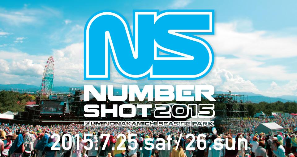 number shot