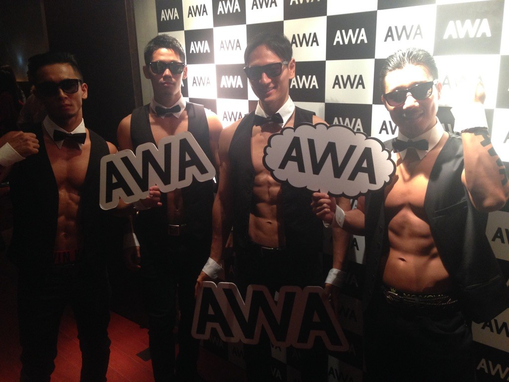 AWA PARTY BOYS アワパボーイズ 福岡 ミルズ マッチョ
